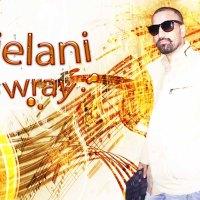 Jelani Wray